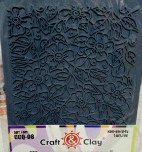 Штамп резиновой текстурный