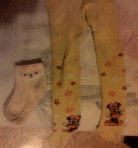 Тёплые колготки,носочки и маечка для девочек