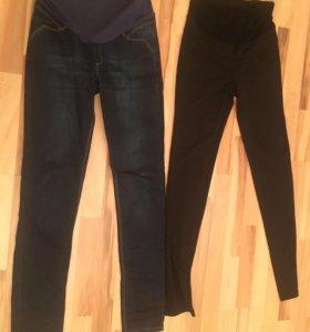 Новые Брюки и джинсы для беременной