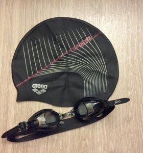 Плавательная шапка arena плавательные очки
