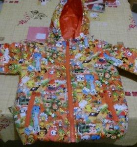 Куртка пуховик на теплую зиму
