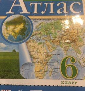 Атлас география 6 класс