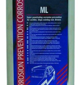 Антикоррозионное средство Dinitrol ML