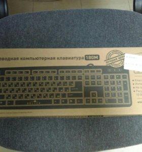 Клавиатура новая usb