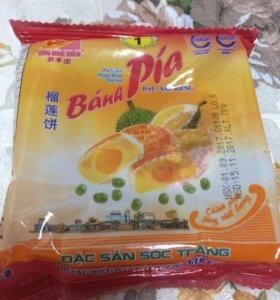 Пирожок с дурианом из Вьетнама