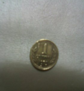 1 стотинка 1974 г