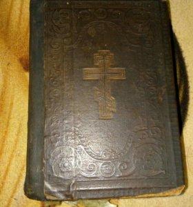 Книга-Новый завет