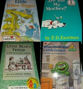 Книги для детей на английском языке