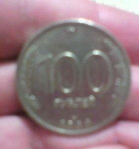 100 руб.1993 г.в