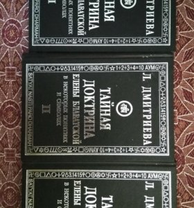 Книги 3 тома