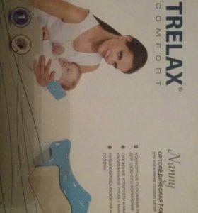 Подушка для кормления Trelax Nanny НОВАЯ