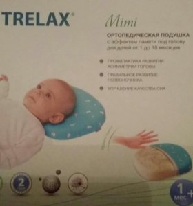 Подушка для новорождённого Trelax Mimi НОВАЯ
