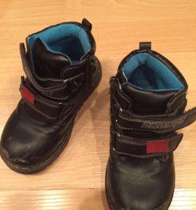Ботинки демисезонные мальчику 27 БУ