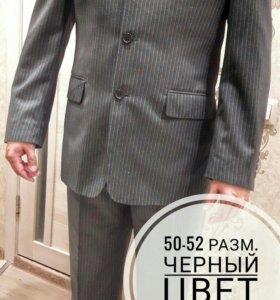 Продается мужской костюм 50 разм. Бу