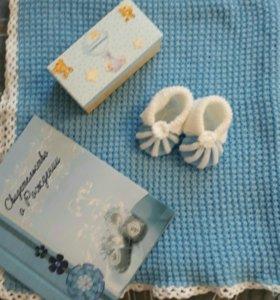 Подарок для новорожденного. Ручная работа.