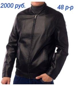 Куртка, новая,эко кожа