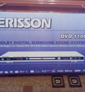 DVD ERISSON