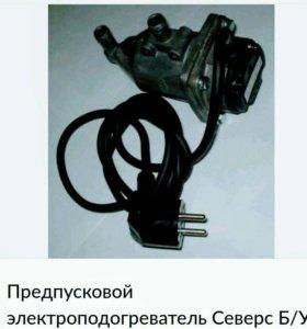 Котел электрический подогреватель Северс-м б/у