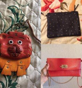 Клатч и кошелёк для мелочи