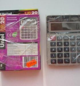 Калькулятор средний размер