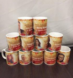 Печать на чашках, подарки на любой праздник