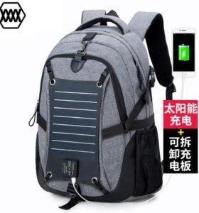 Рюкзак с солнечной батареей и с Power Bank
