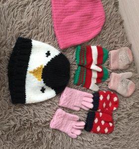 Варежки,перчатки,шапки