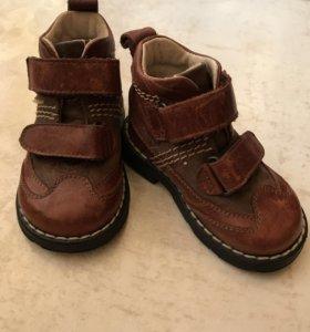 Детские ботинки Step2wo НОВЫЕ