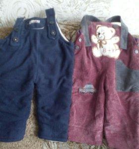 Теплые комбинезоны,джинсовые брюки на мальчиков