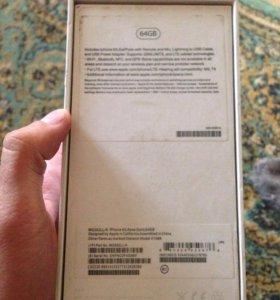 Документы на айфоны