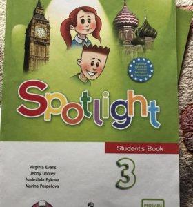 Учебник английского 3 й
