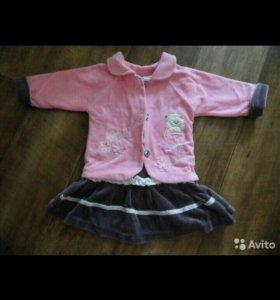 Комплект платье и кофта