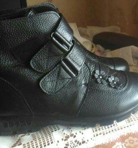 Натуральные зимние ботиночки!