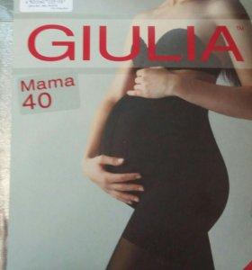 Колготки для беременных новые