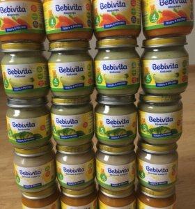 Пюре овощное Бебивита