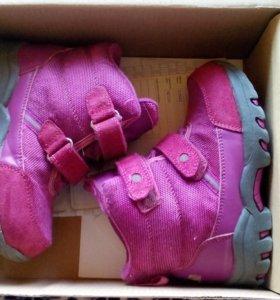 Ботиночки для девочки LASSIE by Reima
