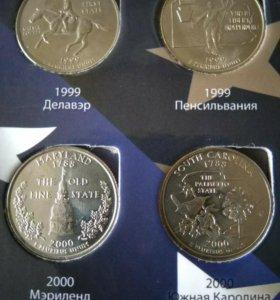 Монеты. Квотеры США