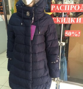 Очень тёплый пуховик 44 размер