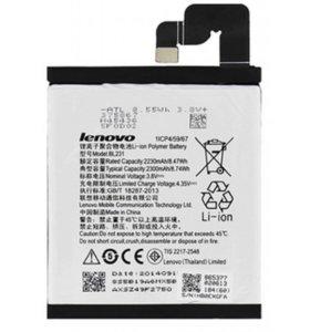 Аккумуляторная батарея Lenovo BL231