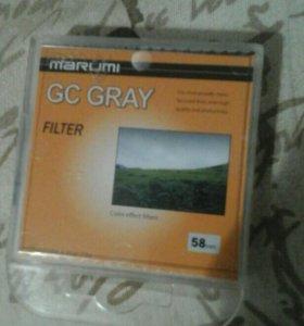 градиентный фильтр, серый 58mm