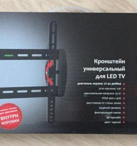 Кронштейн Vitax для ТВ (новый)