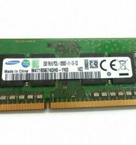2gb DDR3 1rx16