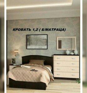Набор для спальни диал