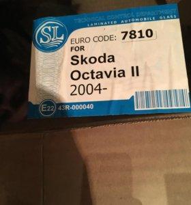 Лобовое Skoda Octavia