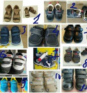 Детская обувь новая и б/у
