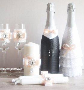 Свадебный набор, свадебные аксессуары