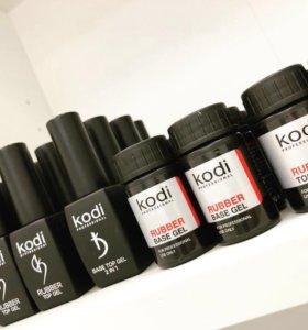 Kodi Professional  оригинал