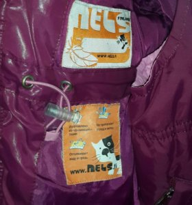 Комбинезон с курткой Nels