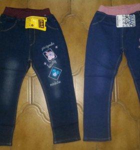 Новые джинсы р.110