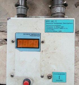 Регулятор температуры транспортный